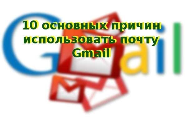 gmail1612-3