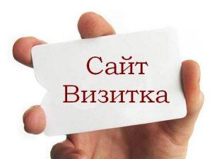 site-card