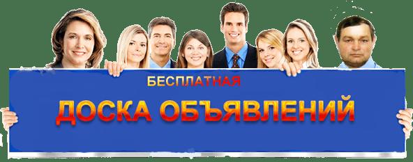 bfweb02-doska