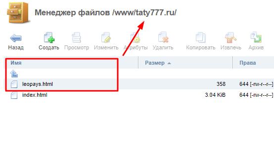 partn-ssylka-16