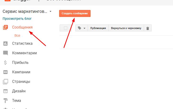 partn-ssylka-7