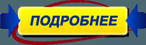 ICO от Leopays - выгодное предложение