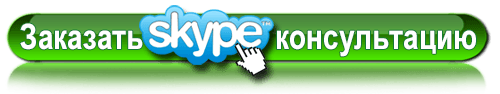 CPanel сайта. Как оптимизировать сайт на хостинге